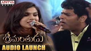 Simha And Bhargavi Live Preformance At Srimanthudu Audio Launch  || Mahesh Babu, Shruti Haasan - ADITYAMUSIC