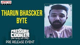 Tharun Bhascker Byte About Pressure Cooker Movie | Sai Ronak, Rahul Ramakrishna, Preethi Asrani - ADITYAMUSIC