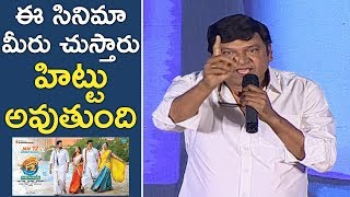 Rajendra Prasad Speech At F2 Movie Pre Release Press Meet | TFPC - TFPC