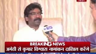 India News exclusive: Straight talk with Jharkhand CM Hemant Soren - ITVNEWSINDIA