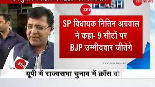 Rajya Sabha Elections 2018: 'Cross voting' in favor of BJP in UP - ZEENEWS