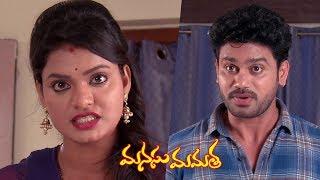 Manasu Mamata Serial Promo - 18th October 2019 - Manasu Mamata Telugu Serial - MALLEMALATV
