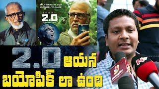 2.0 movie is like Salim Ali's biopic: Fan | Akshay Kumar - IGTELUGU