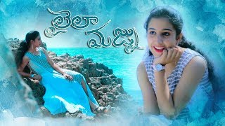 Laila Majnu - Latest Telugu Short Film 2018 - IQLIKCHANNEL