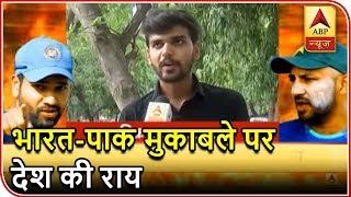 Asia Cup 2018: Watch public opinion on India vs Pakistan match - ABPNEWSTV