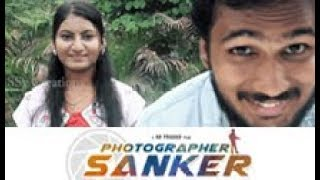 PHOTOGRAPHER SANKER Telugu Short Film || SSV Creations||mr Anudeep || K R Prasad - YOUTUBE