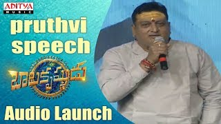 Actor Prudhviraj Speech At Balakrishnudu Audio Launch Live || Nara Rohit, Regina Cassandra - ADITYAMUSIC
