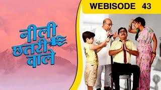Neeli Chatri Waale - Episode 43  - January 25, 2015 - Webisode - ZEETV