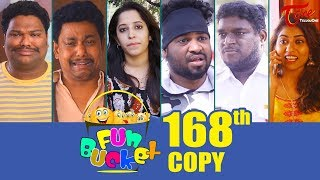 Fun Bucket | 168th Episode | Funny Videos | Telugu Comedy Web Series | By Sai Teja - TeluguOne - TELUGUONE