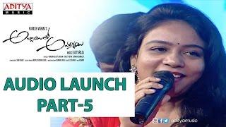 Ilaiyara musical Abbai to Ammai Audio launch Part-5 || Naga Shourya,Palak Lalwani - ADITYAMUSIC