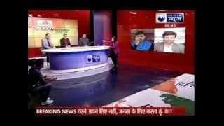 Jan Gan Man : Is the issue of Delhi election is development or Kejriwal? - ITVNEWSINDIA