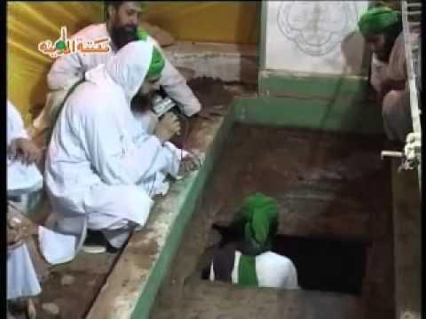 Mufti Farooq Attari - Dawat-e-Islami - www.dawateislami.net.wmv