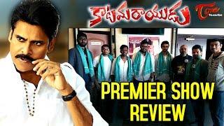 Katamarayudu Premiere Show Review | Pawan Kalyan Katamarayudu - TELUGUONE