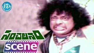 Sanchalanam Movie Scenes - Madhavi Introduction    Mohan Babu    Jayamalini    Poornachandra Rao - IDREAMMOVIES