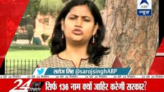 24 Hours 24 Reporters: All headlines in 24 Ghante 24 Reporter - ABPNEWSTV