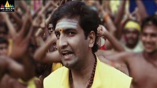 Santhanam Comedy Scenes Back to Back | Volume 1 | Telugu Comedy Scenes - SRIBALAJIMOVIES