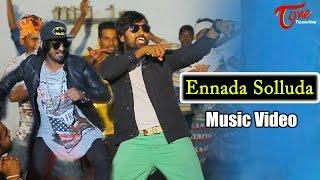 Ennada Solluda | Telugu Music Video | From Guru Nagar Short Film | by Singer Simha - TELUGUONE