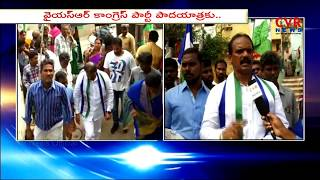 YCP Leader Pothina Venkata Prasad Face to Face over his Padayatra | Vijayawada | CVR News - CVRNEWSOFFICIAL