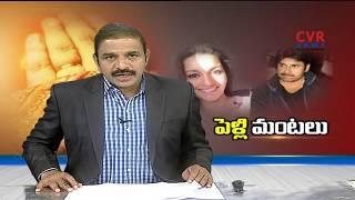 Pawan Kalyan's ex-wife Renu Desai gets engaged | CVR NEWS - CVRNEWSOFFICIAL