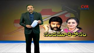 నందమూరిహాసం | TTDP Leaders Emergency Meeting | Nandamuri Suhasini likely to contest from Kukatpally - CVRNEWSOFFICIAL