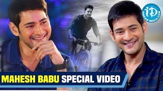 Superstar Mahesh Babu Birthday Speical Video || Sarileru Neekevvaru || iDream Movies - IDREAMMOVIES