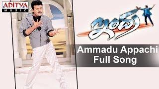 Ammadu Appachi Full Song II Indra Movie II Chiranjeevi, Aarthi Agarwal, Sonali Bindhre - ADITYAMUSIC