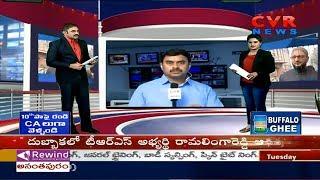 కూకట్ పల్లిలో నందమూరి సుహాసిని వెనుకంజ | Early trends show TRS in lead : Telangana elections 2018 - CVRNEWSOFFICIAL