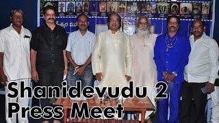 Shanidevudu 2 Press Meet - IGTELUGU