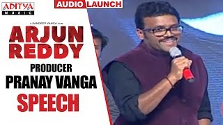 Producer Pranay Vanga Speech @ Arjun Reddy Audio Launch || Vijay Devarakonda || Shalini - ADITYAMUSIC