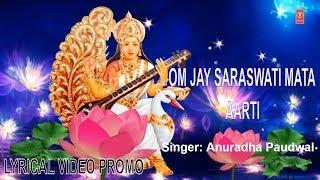 माँ सरस्वती आरती ॐ जय सरस्वती माता.. Saraswati Aarti,PROMO, Hindi English Lyrics,ANURADHA PAUDWAL - TSERIESBHAKTI