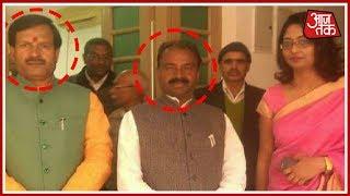 Aasra Shelter Home Horror: Treasurer Manisha Daya Has Ties With JD(U) Leaders? - AAJTAKTV