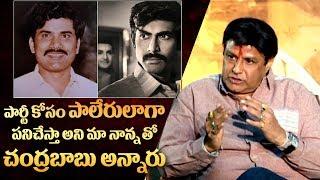 Balakrishna about Chandrababu Naidu's role in NTR Mahanayakudu & Rana Daggubati | Telugu Desam Party - IGTELUGU