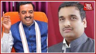 UP's Deputy CM Keshav Maurya Welcomes Anil Singh With Open Arms - AAJTAKTV