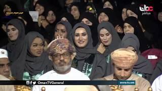 تسجيل حفل تخريج الفوج الـ 18 من طلبة #جامعة_صحار | الأربعاء 11 ديسمبر 2019م