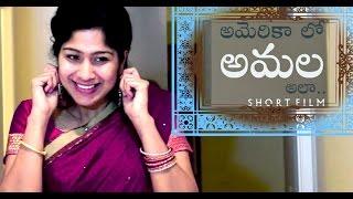 America lo Amala - ALA || Latest Telugu Short Film 2015 || Love Needs No Words - YOUTUBE