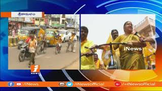 MLA Lakshmi Devi Cycle Rally For AP Special Status in Srikakulam | Face To Face | iNews - INEWS
