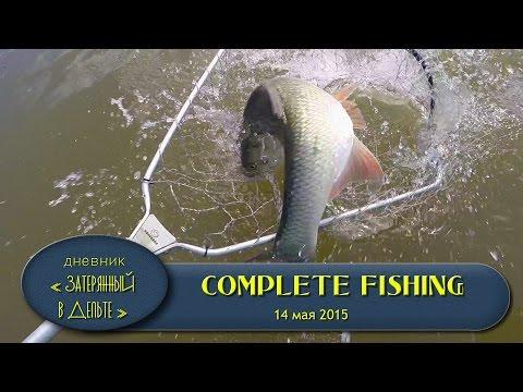 как ловить рыбу на дельте волги