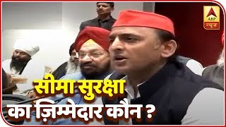 If borders aren't secured then who is responsible? says Akhilesh Yadav - ABPNEWSTV