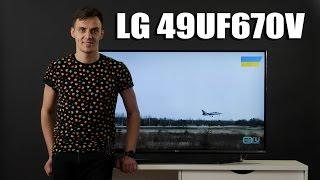 LG 49UF670V: обзор телевизора