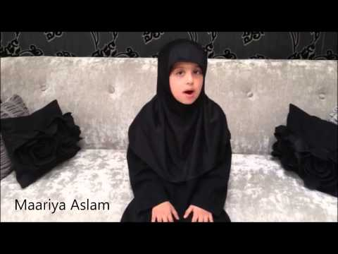 Maariya Aslam - Age 5 - Reciting Surah Yaseen (Full Video)