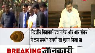 Breaking News: Karnataka govt trying to bring 2 independent MLAs back - ZEENEWS