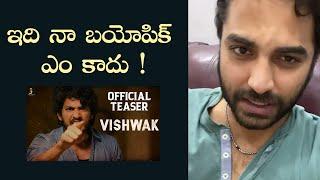 Hero Vishwak Sen About Vishwak Telugu Movie Teaser | Ajay Kathurvar | Venu Mulkala - TFPC