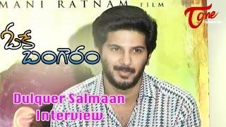 Dulquer Salmaan interview OK Bangaram - TELUGUONE