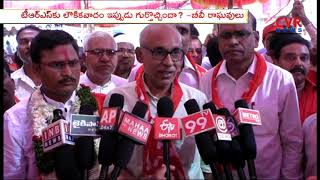 CPI B V Raghavulu comments on KCR and KTR | CVR News - CVRNEWSOFFICIAL