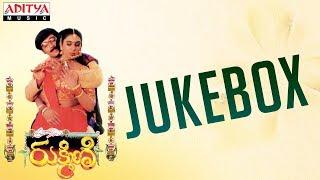 Rukmini Full Songs Jukebox   Vineeth,Sridevi   Vidyasagar   Raviraja Pinisetty - ADITYAMUSIC