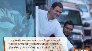 Rahul Gandhi's Temple Run to continue in poll-bound Madhya Pradesh - INDIATV