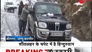 J&K: Heavy snowfall in Kashmir - ZEENEWS