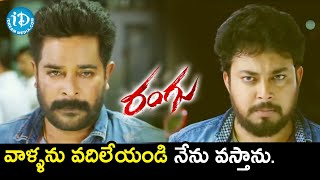 ACP Rajendra arrests Tanish | Rangu Telugu Movie Scenes | Posani Krishna Murali | iDream Movies - IDREAMMOVIES