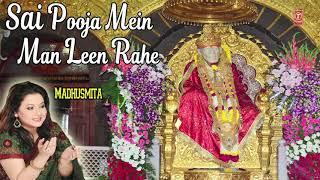 Sai Pooja Mein Man I Sai Bhajan I Madhusmita I Full Audio Song I T-Series Bhakti Sagar - TSERIESBHAKTI