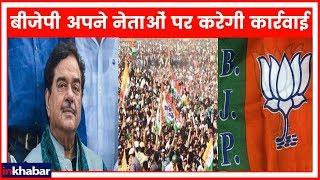 TMC rally in Kolkata LIVE updates: शत्रुघ्न सिन्हा के रवैये से BJP नाराज; करेगी सिन्हा पर कार्रवाई - ITVNEWSINDIA